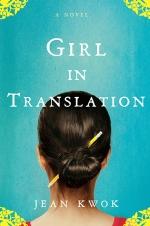 Girl in Translation' (Jean Kwok, 2010)